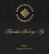 Red Wine Label designed for Nanuku Auberge Resort (Fiji)